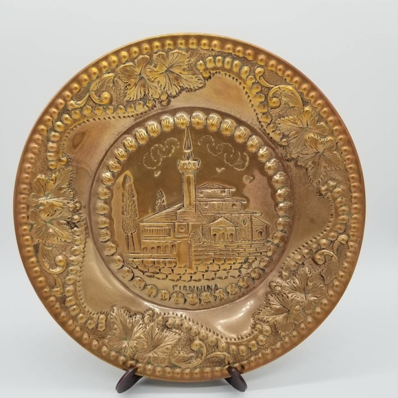 Vintage Punched Copper Plate Riannina